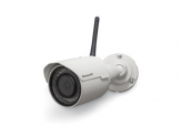 Introducing Honeywell's New Wi-Fi Outdoor Security Camera